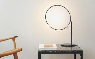 awesome-design-ideas-Rim-lamp-Jun-Yasumoto-1