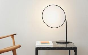 awesome-design-ideas-Rim-lamp-Jun-Yasumoto-1