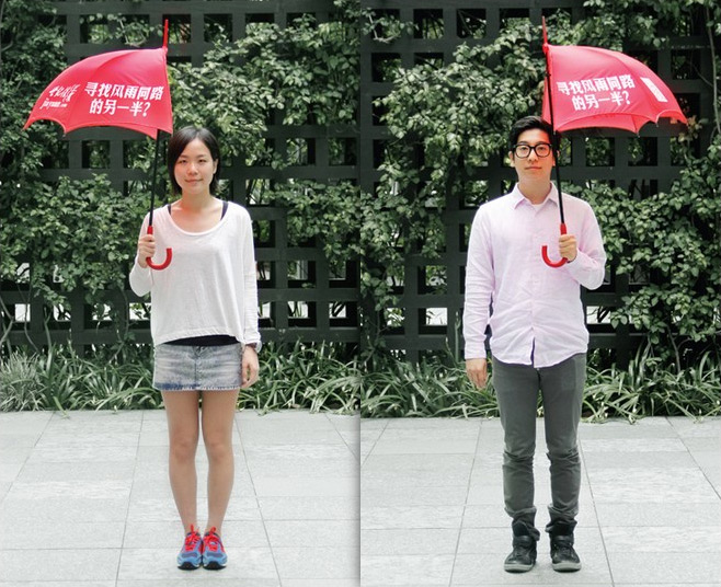 awesome-design-ideas-Umbrella-website-dating-JWT-studio-1