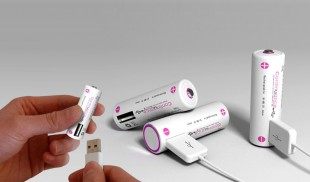 awesome-design-ideas-USB-Chargeable-Cells-Haimo-Bao-Yuancheng-Liu-Xiameng-Hu-Hailong-Piao-1