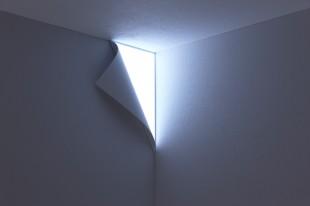awesome-design-ideas-Peel-Wall-Light-YOY-Naoki-Ono-Yuki-Yamamoto-1