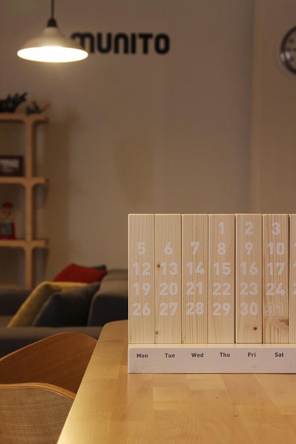 awesome-design-ideas-Wood-Calendar-Munito-1
