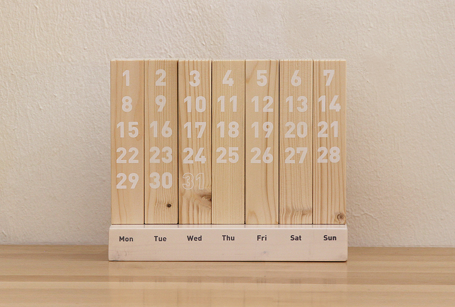 awesome-design-ideas-Wood-Calendar-Munito-5