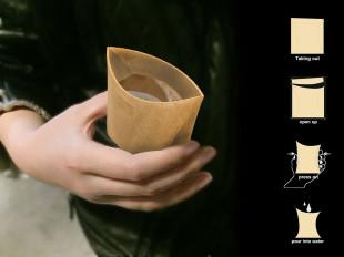 adi_coffee_mug_cup_02